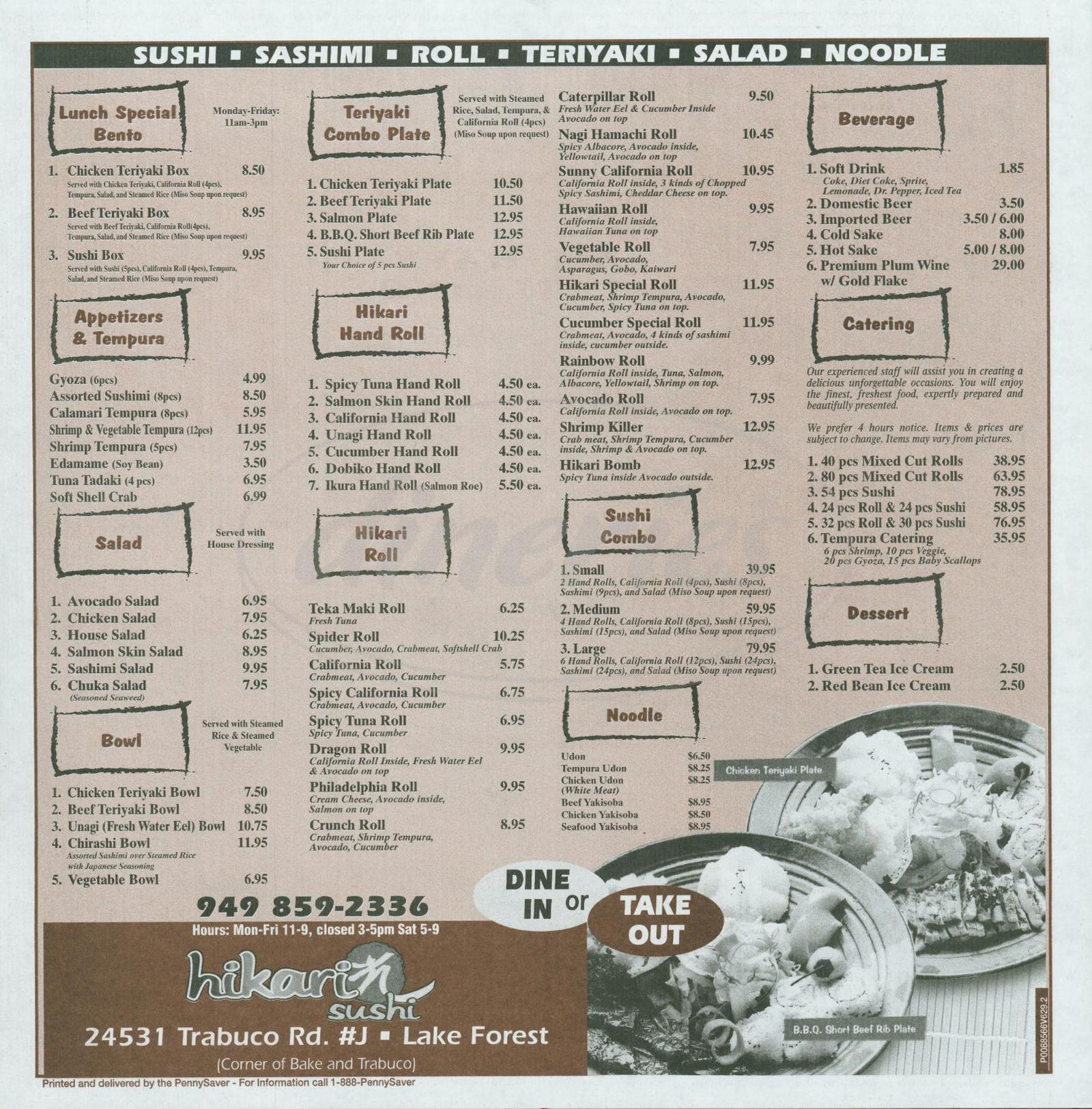 menu for Hikari Sushi