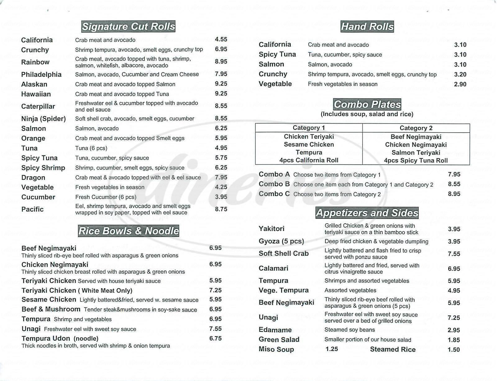 menu for Café Wasa