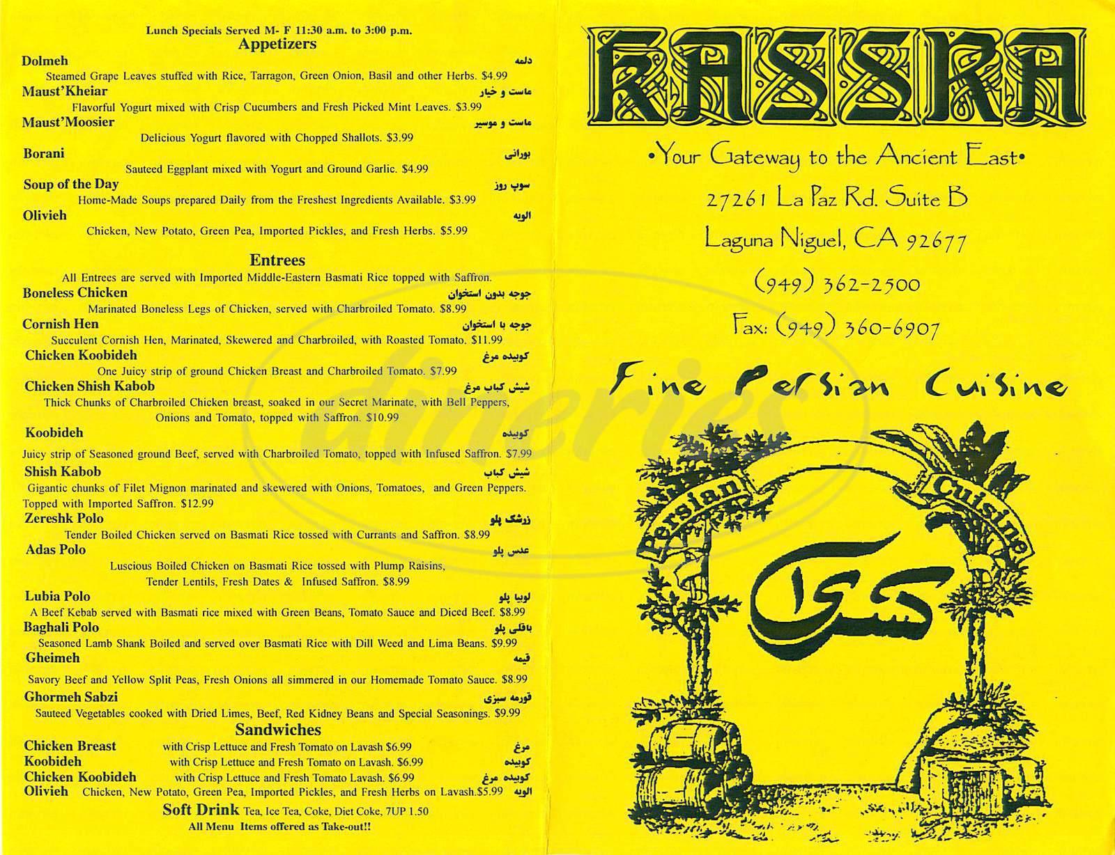 menu for Kassra Restaurant
