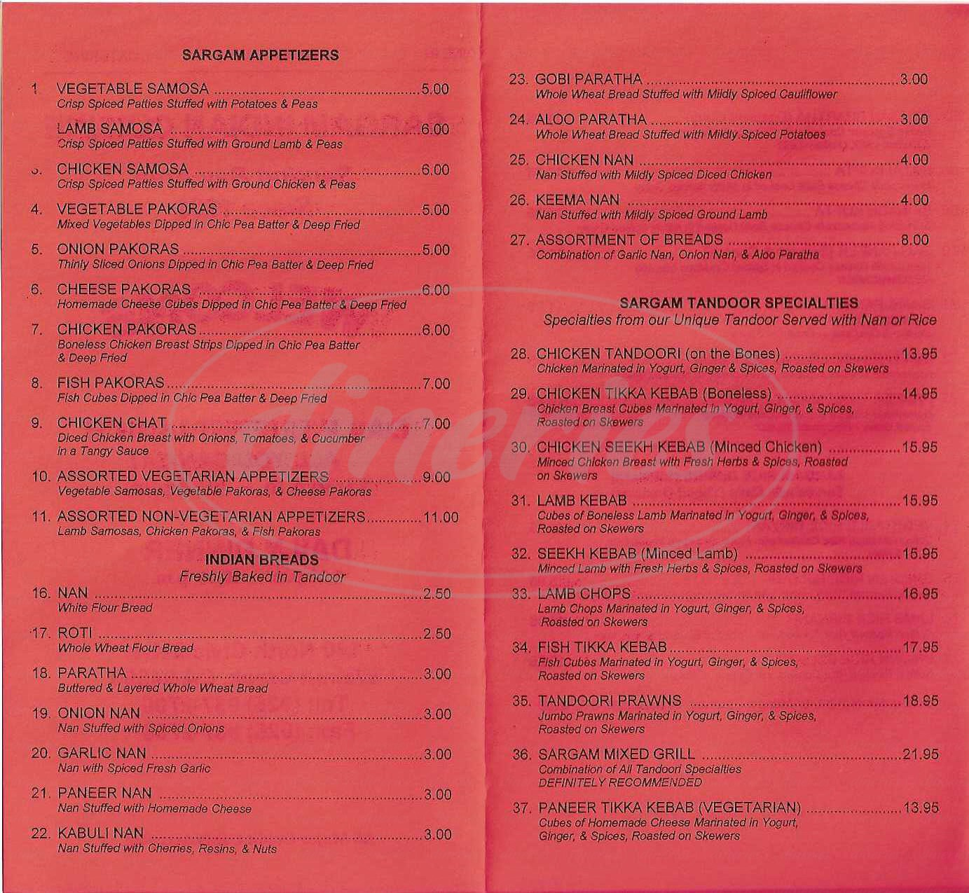 menu for Sargam Indian Cuisine