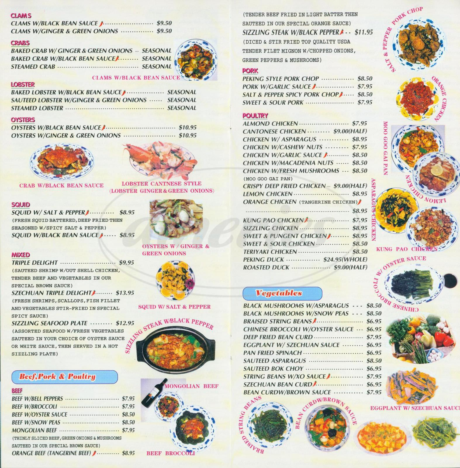 Lv chinese seafood restaurant big menu long beach dineries for Big fish restaurant menu