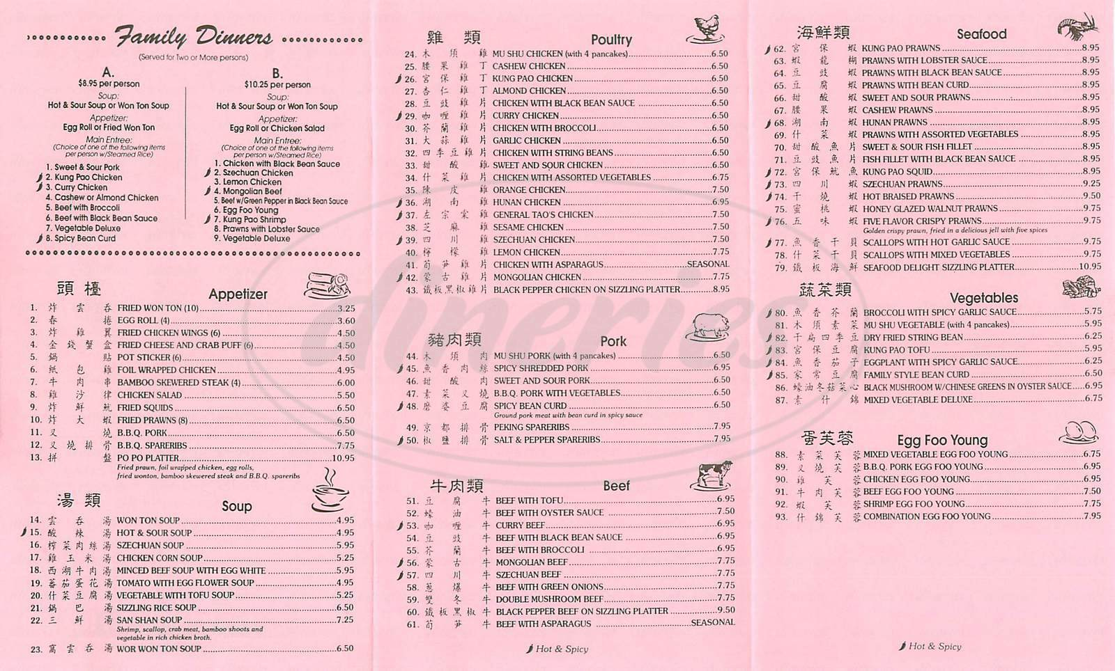 menu for Delicious Chinese Restaurant