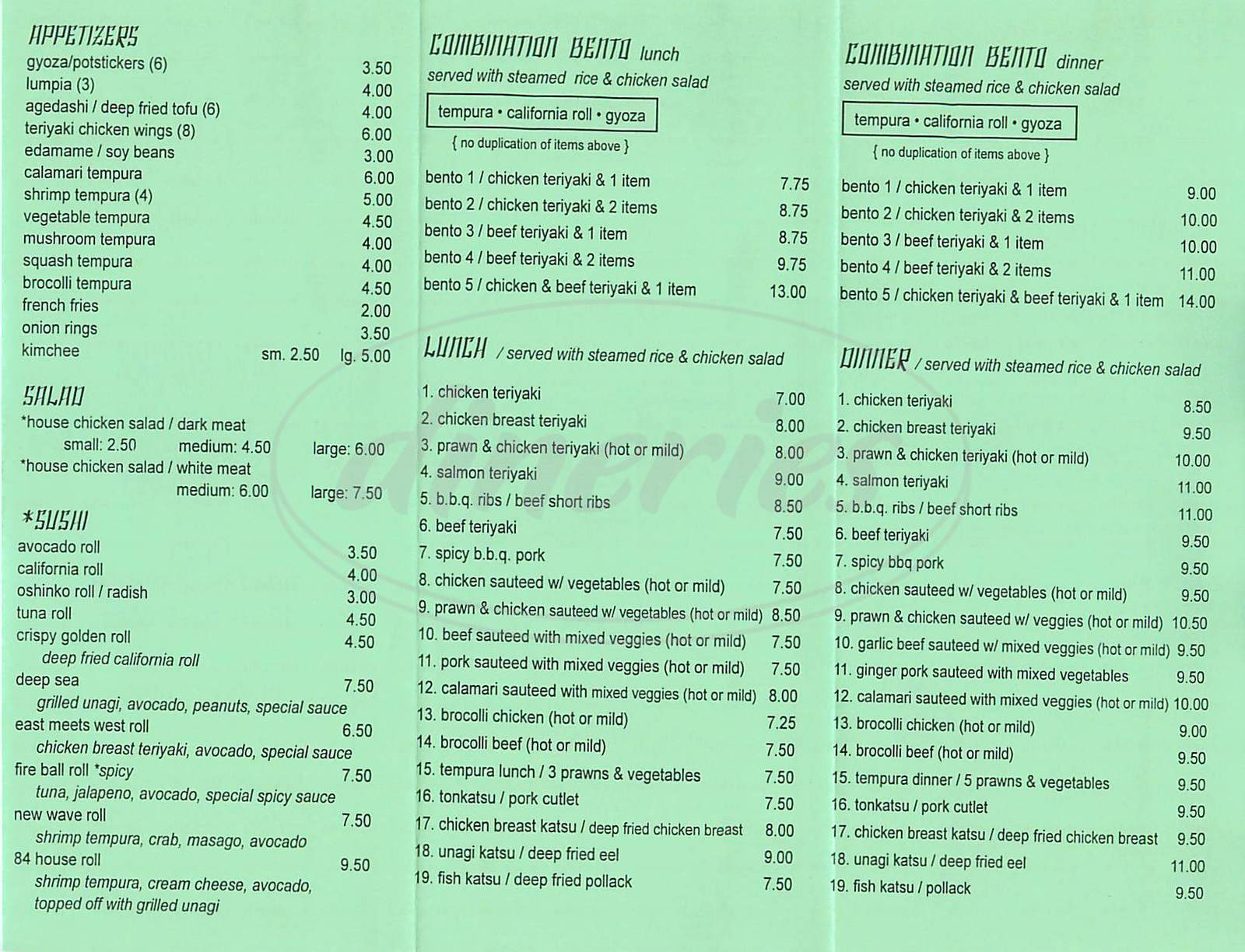 menu for 84 Teriyaki