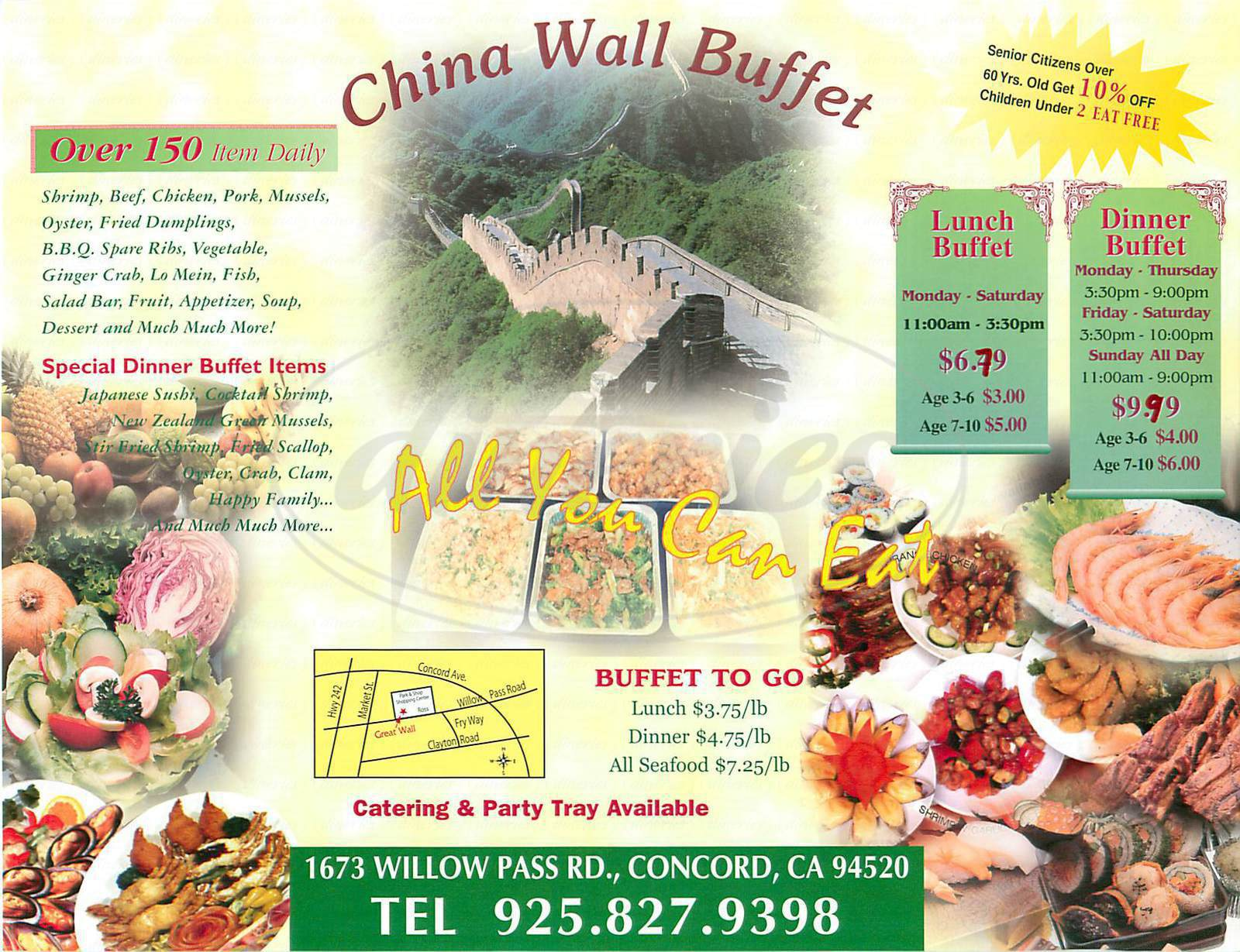 menu for China Wall Buffet