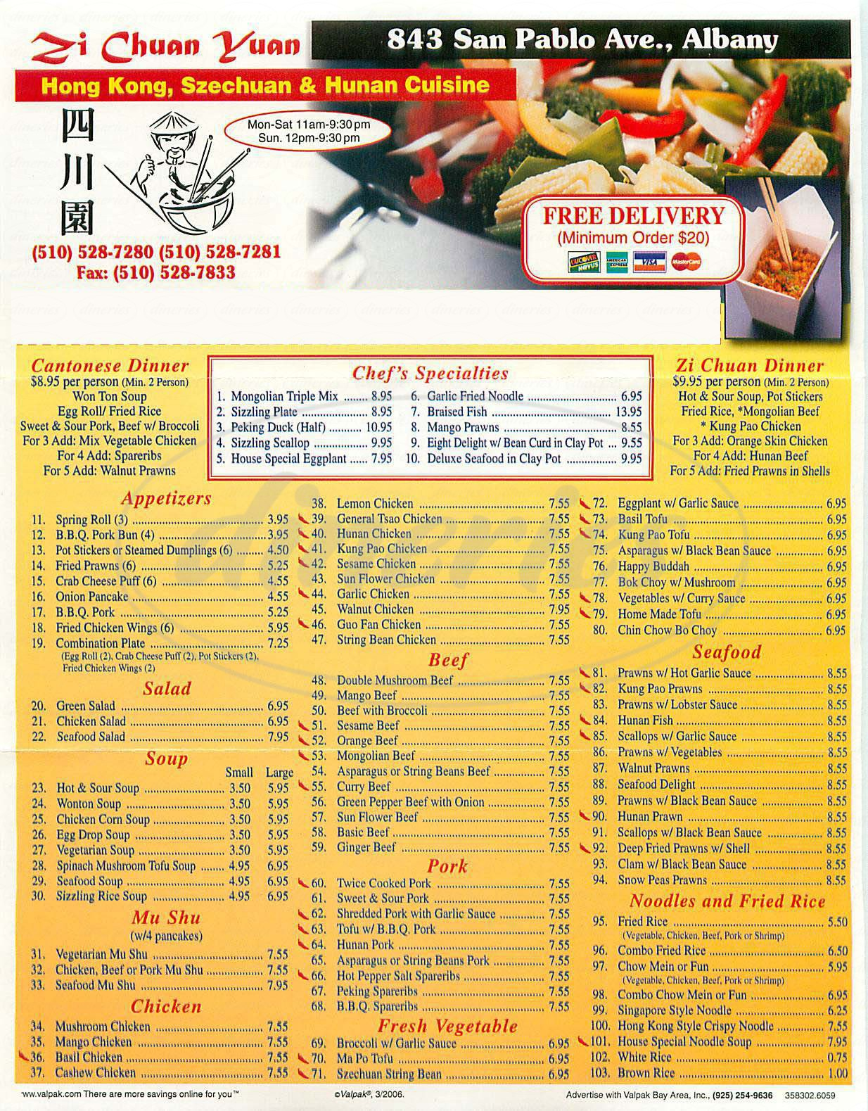 menu for Zi Chuan Yuan