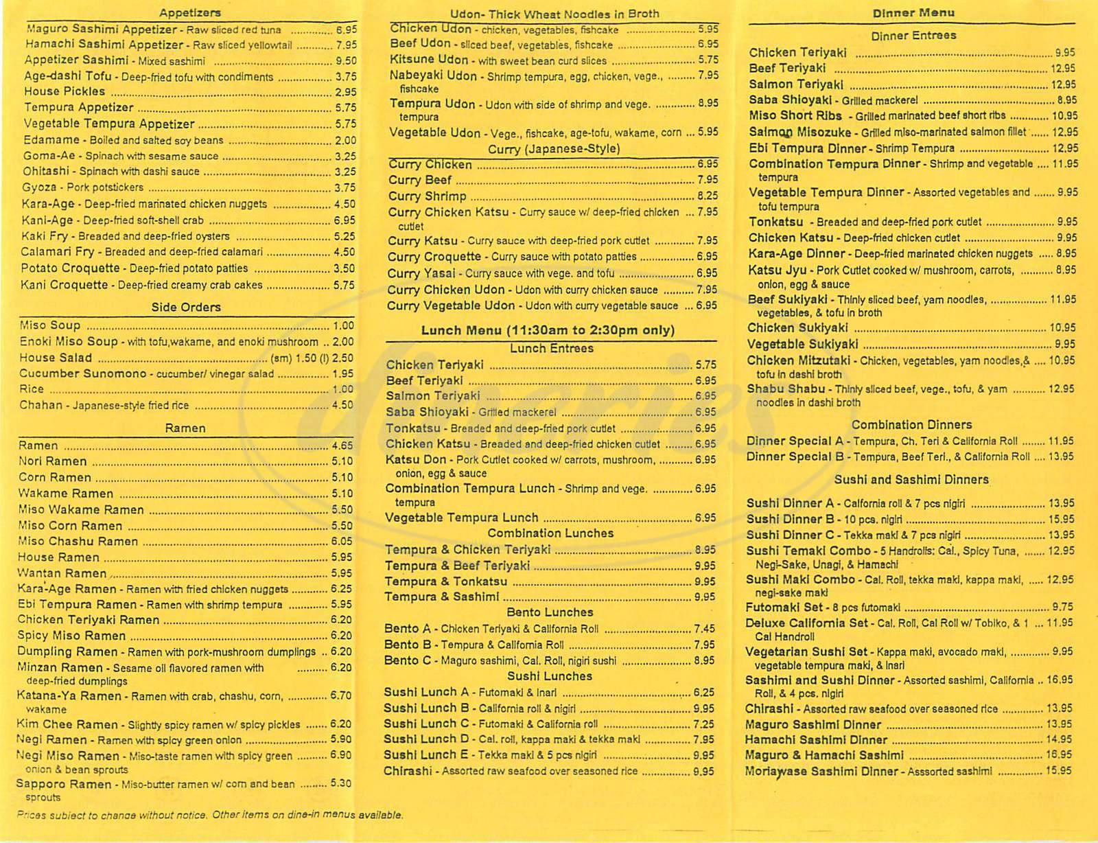 menu for Katana-Ya Ramen