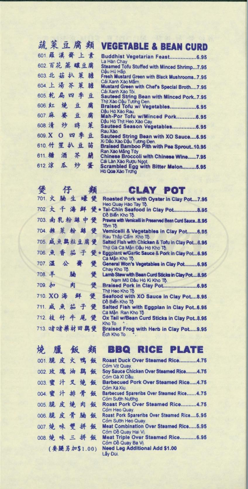menu for Richies Chinese Restaurant