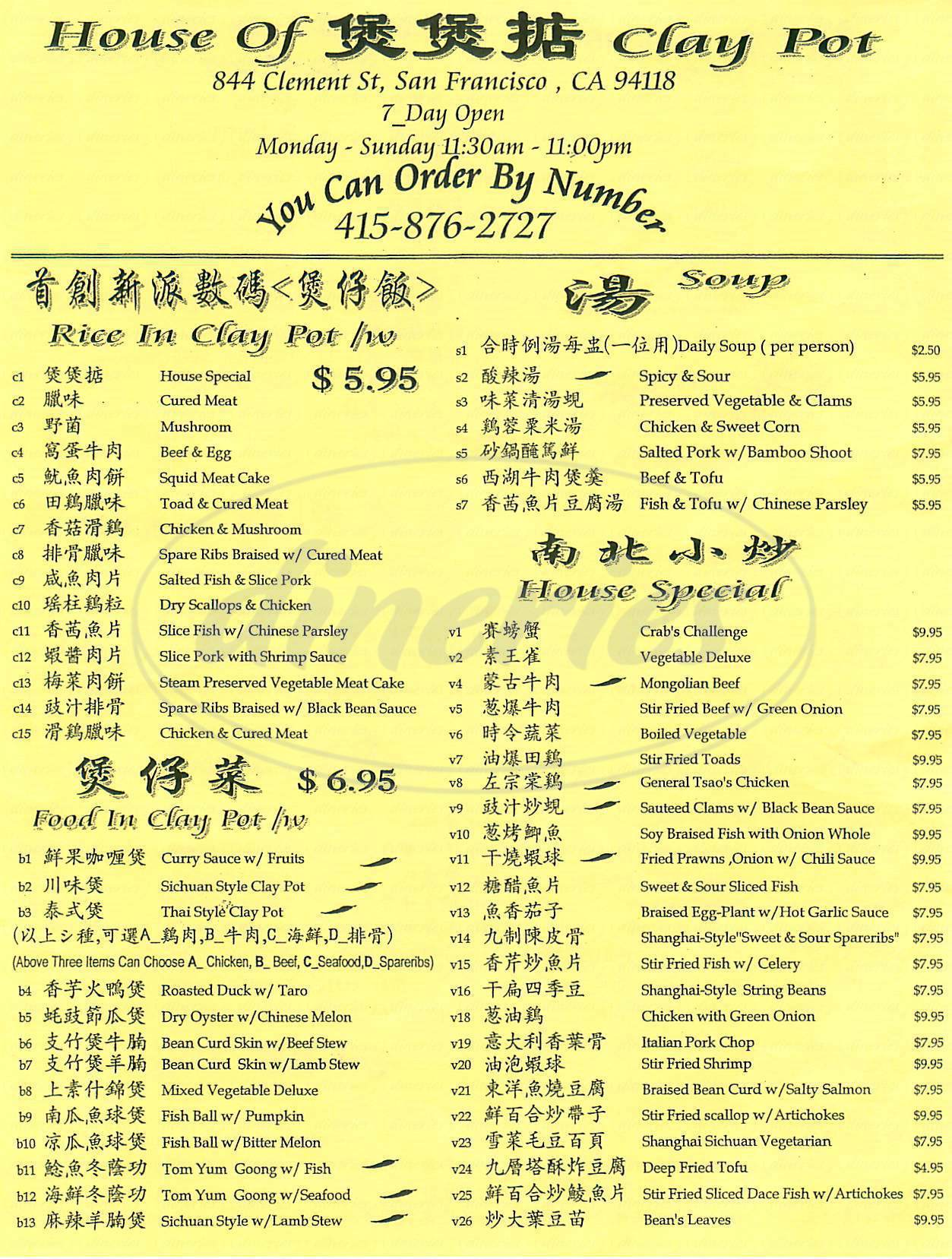 menu for House of Clay Pot