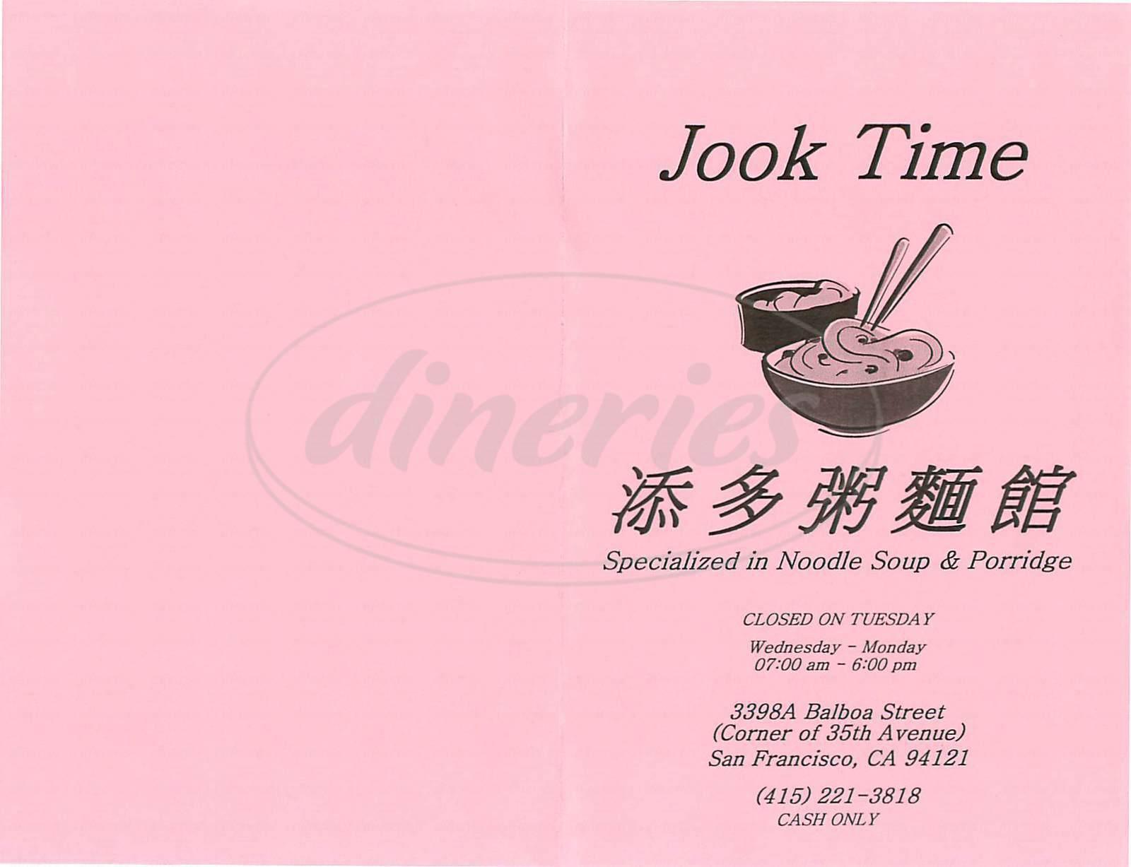 menu for Jook Time