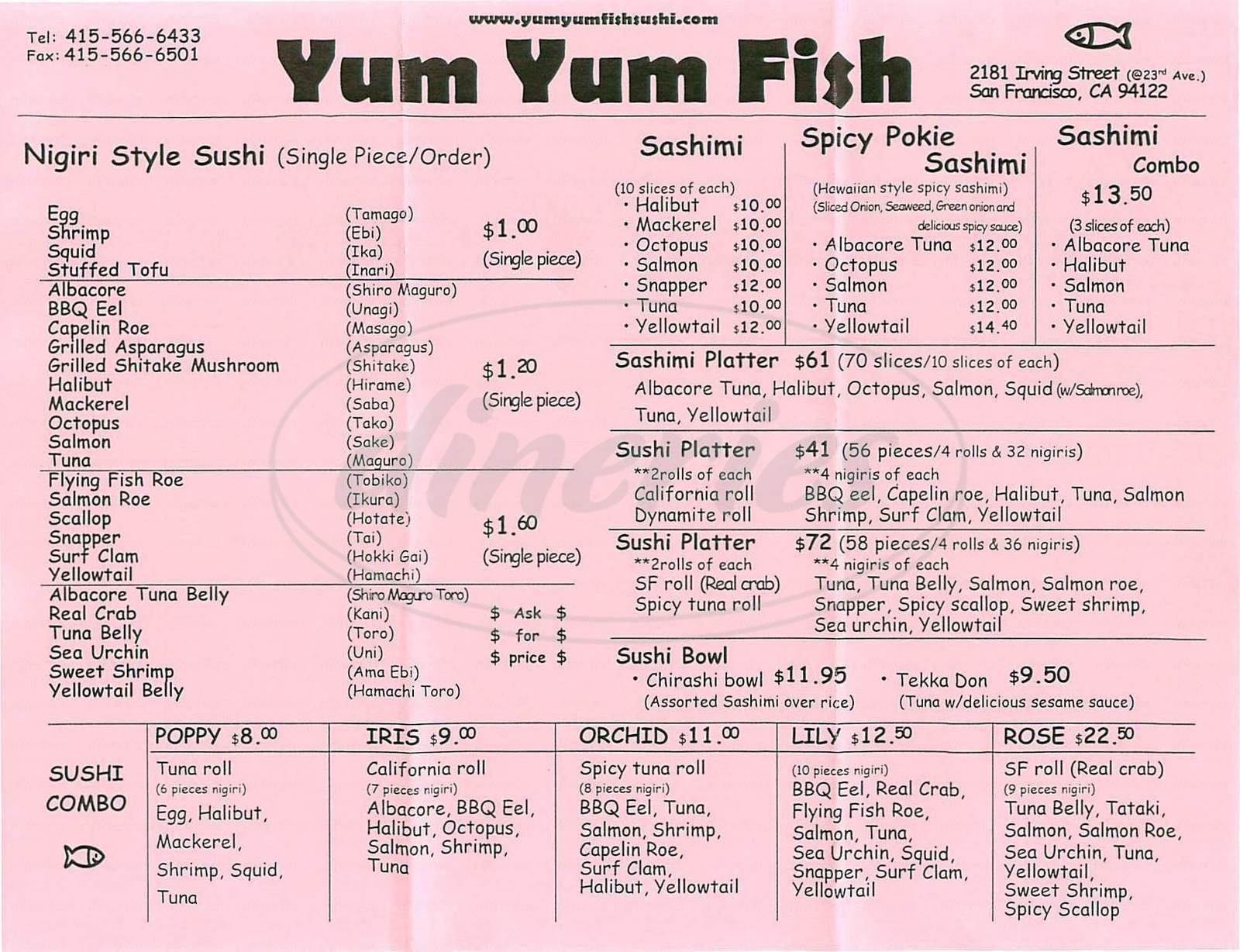 menu for Yum Yum Fish