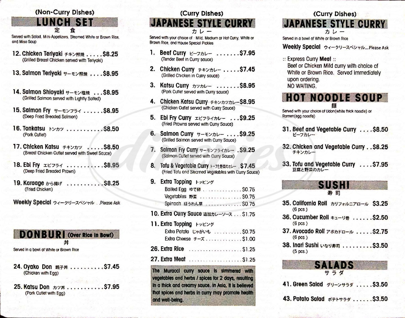 menu for Muracci's Japanese Curry & Grill