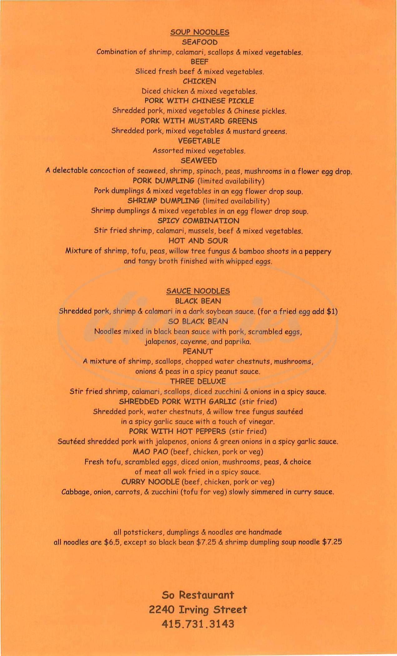 menu for So Restaurant