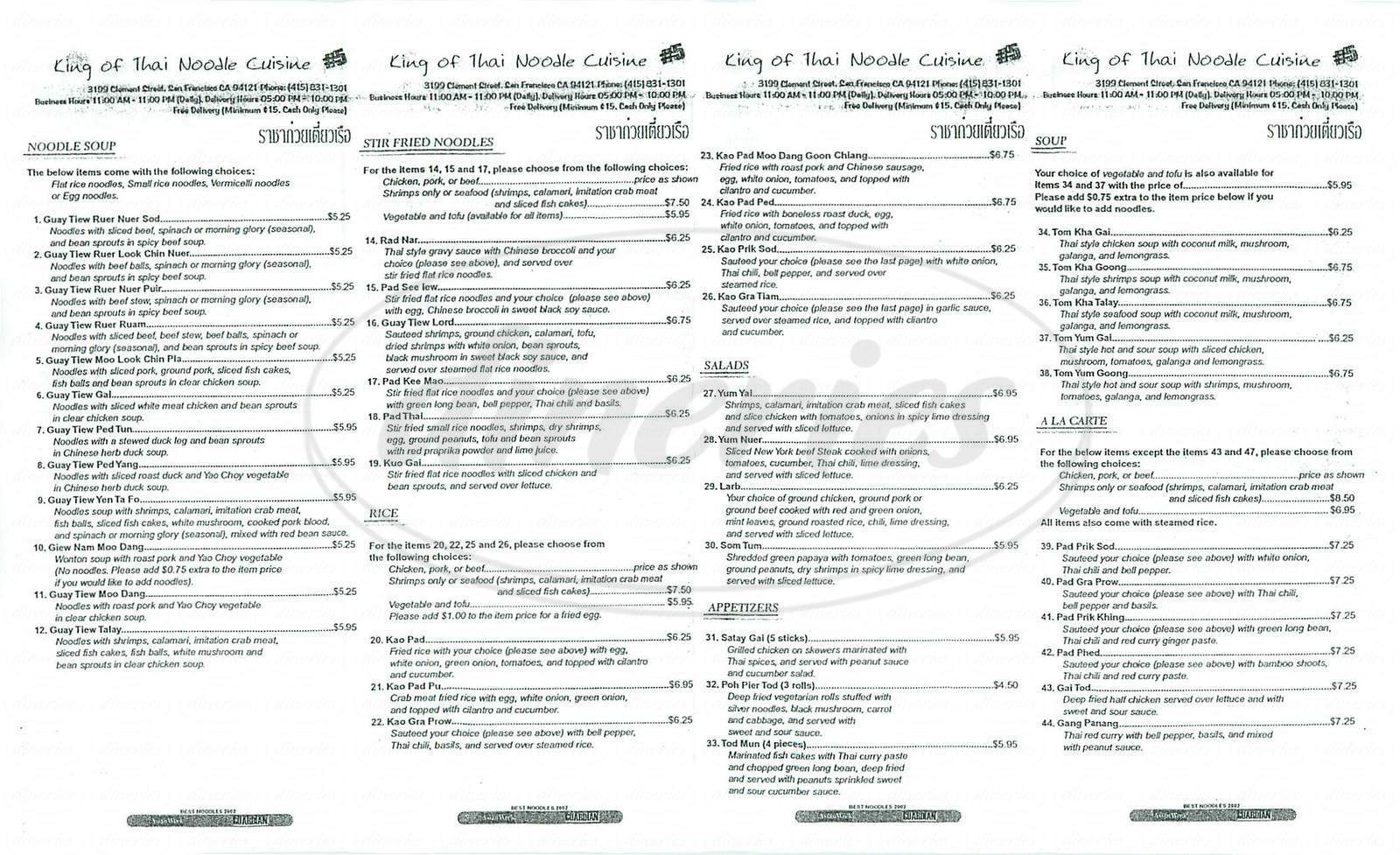 menu for King of Thai Noodle Café