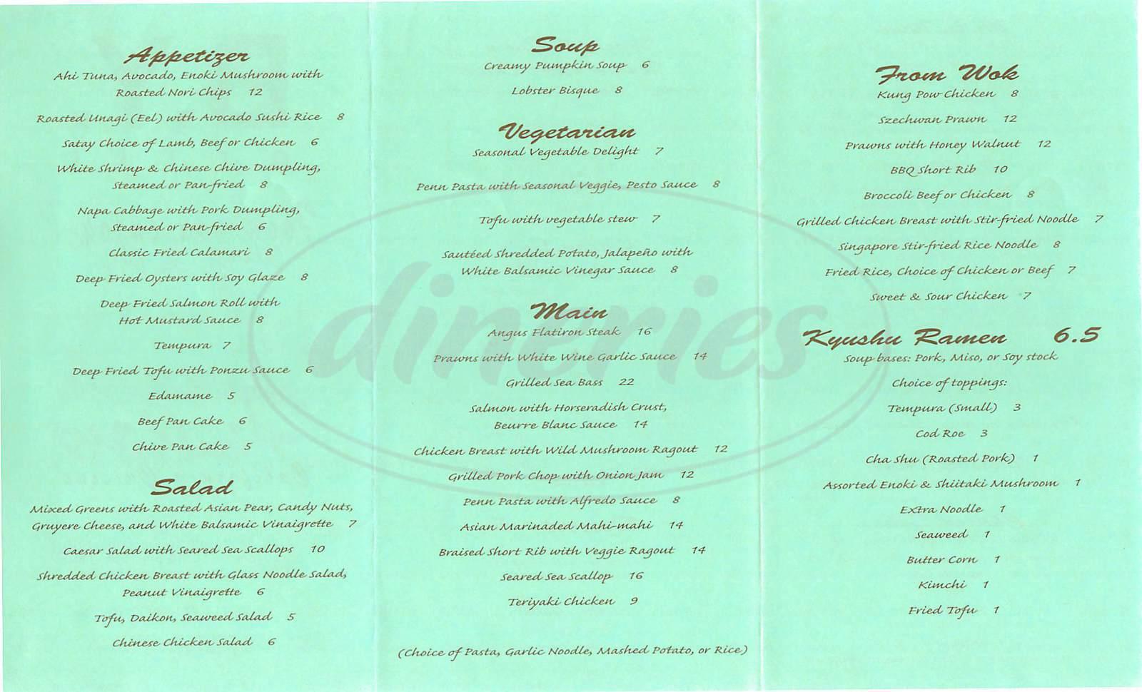 menu for B.Y. Grill