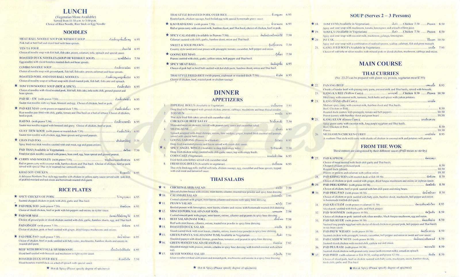 menu for Marnee Thai