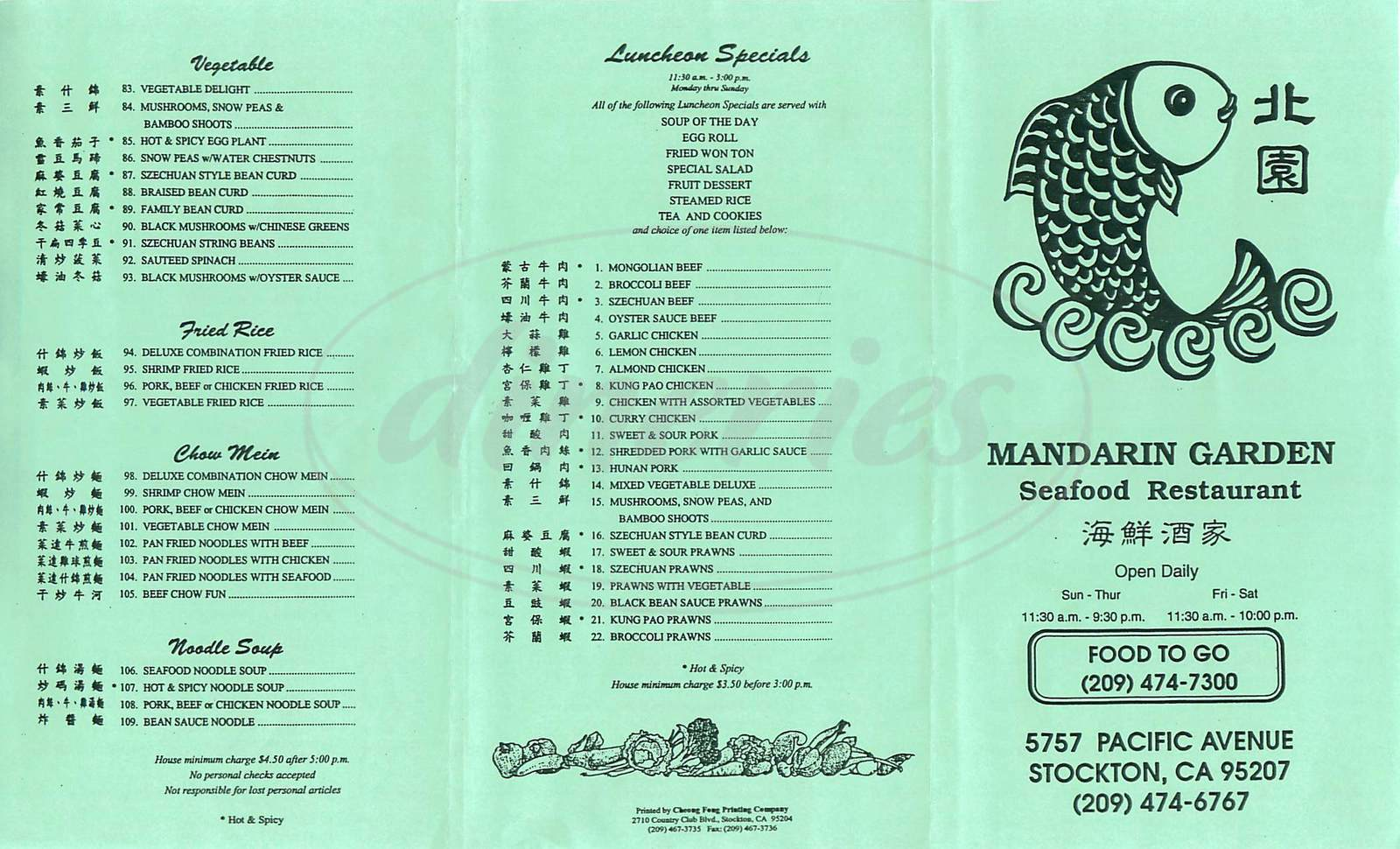 menu for Mandarin Garden