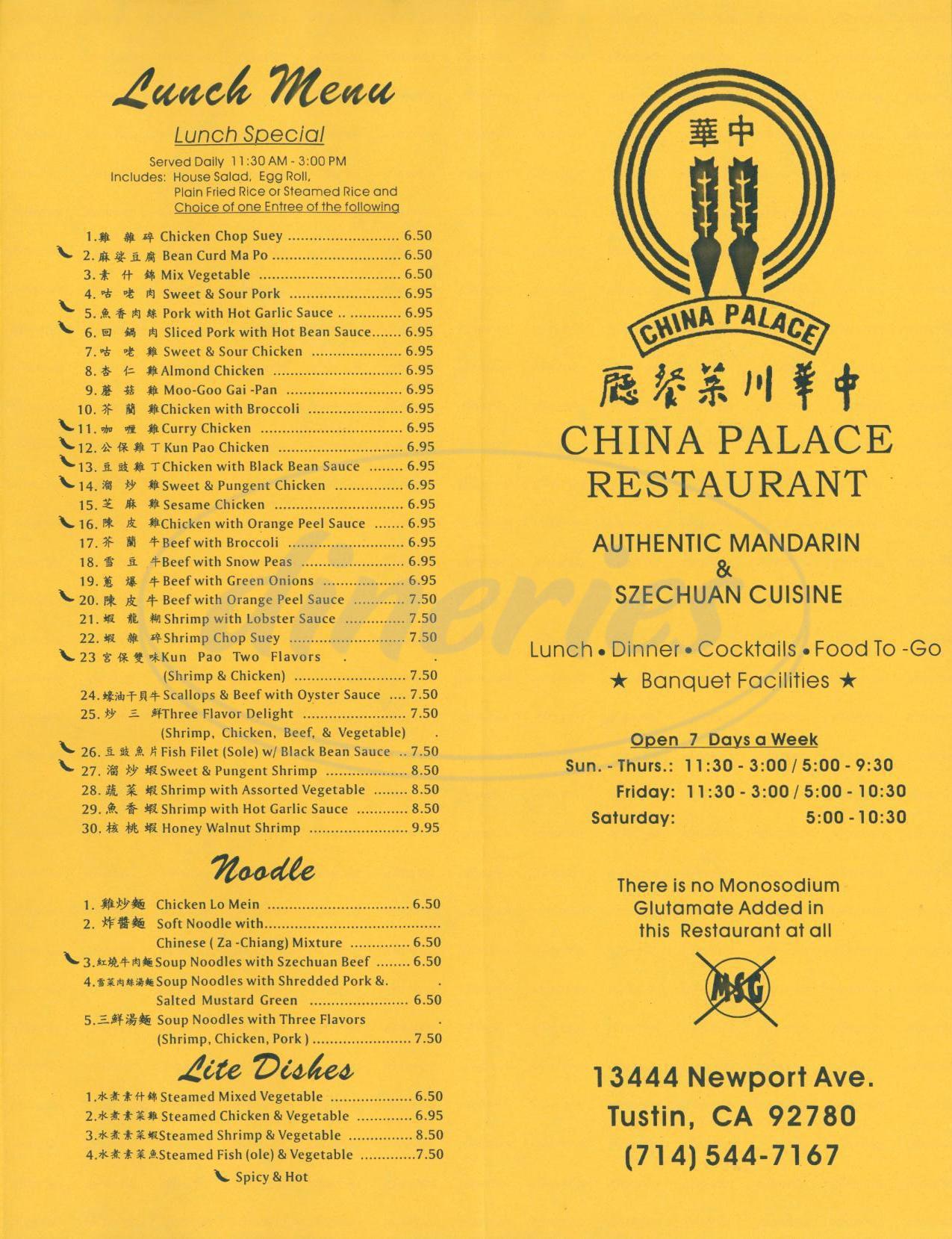 menu for China Palace Restaurant