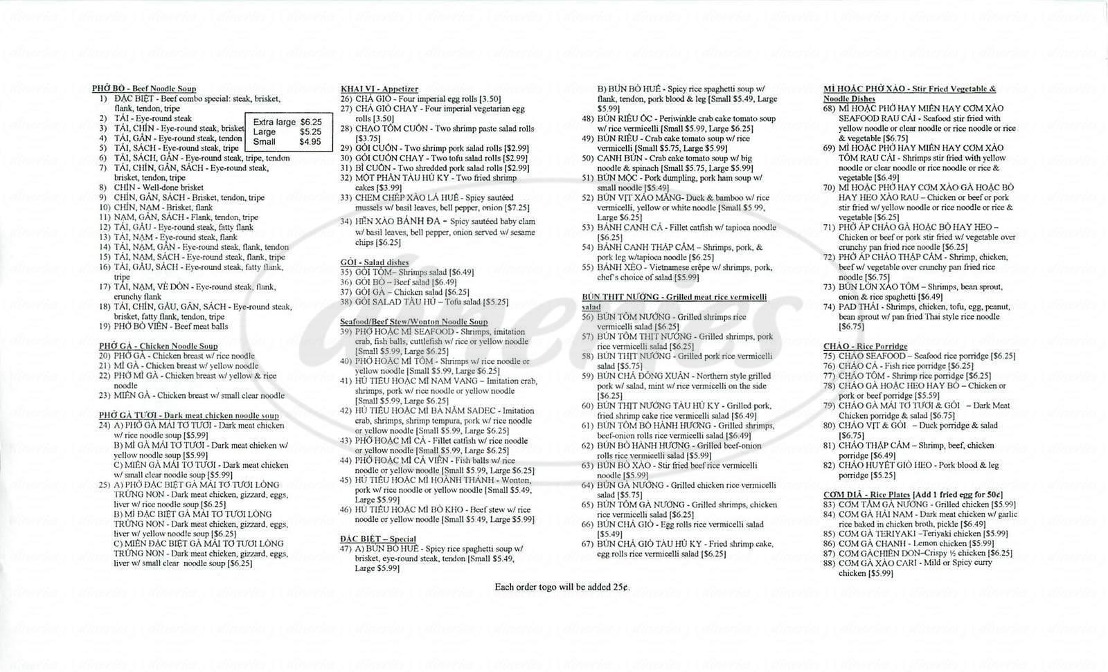 menu for Pho Mai #1