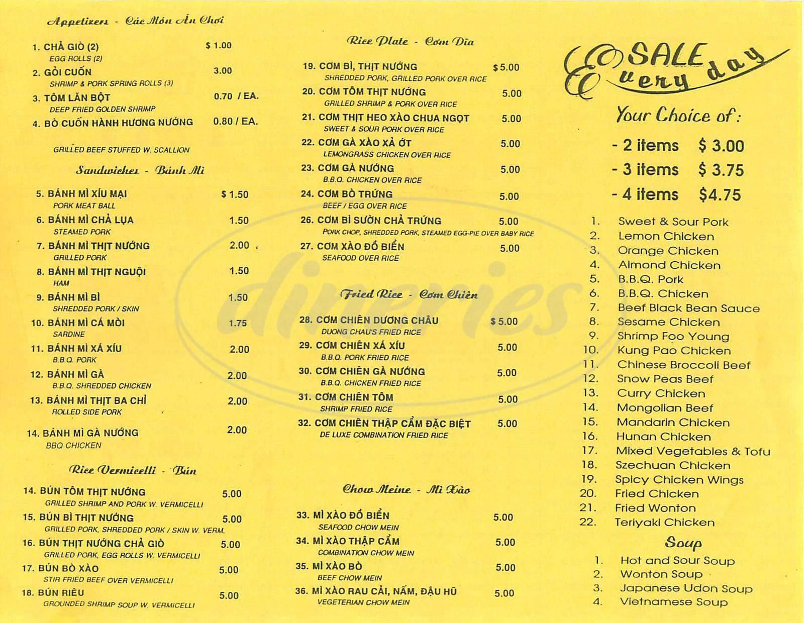menu for Kim Lan Chinese & Vietnamese