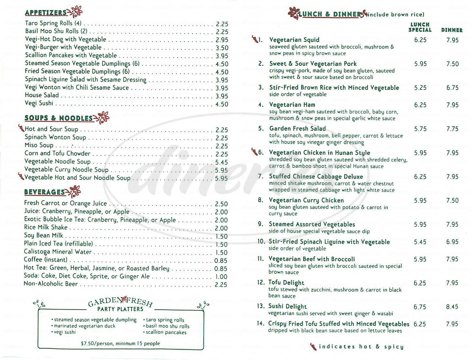 menu for Garden Fresh Vegetarian Restaurant
