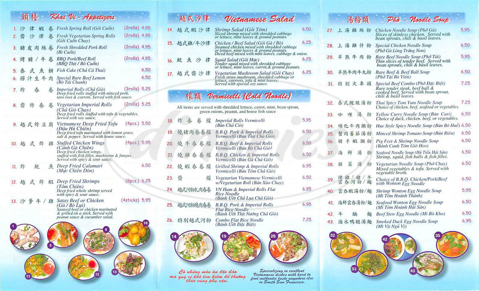 menu for Little Saigon