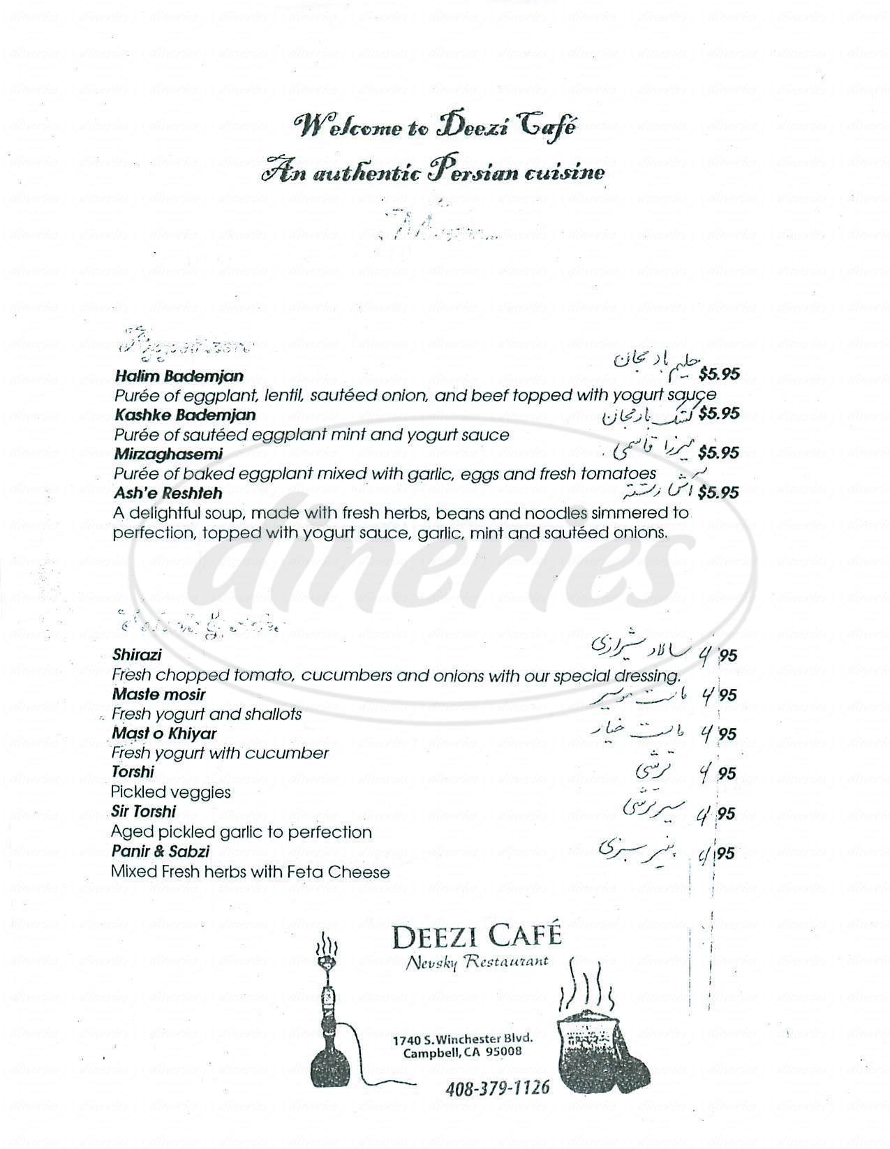 menu for Deezi Cafe Nevsky Restaurant