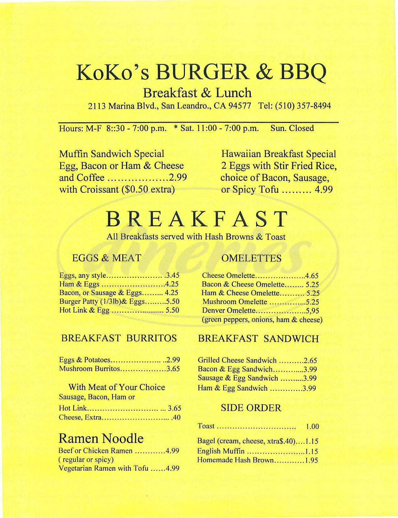 menu for KoKo's Burger & BBQ