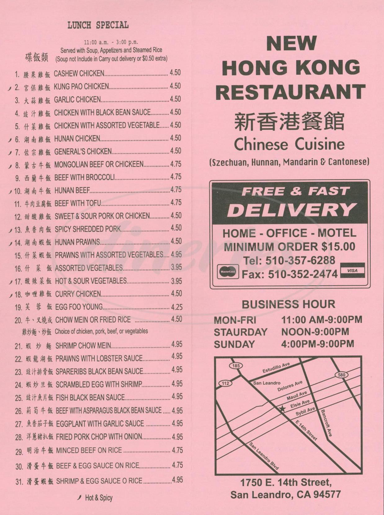 menu for New Hong Kong