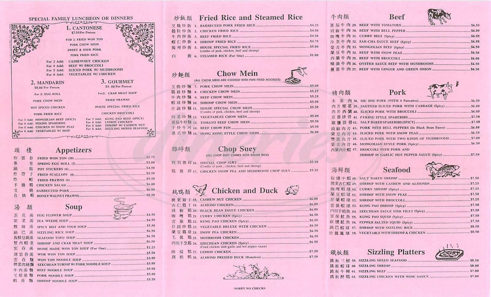 menu for China Garden