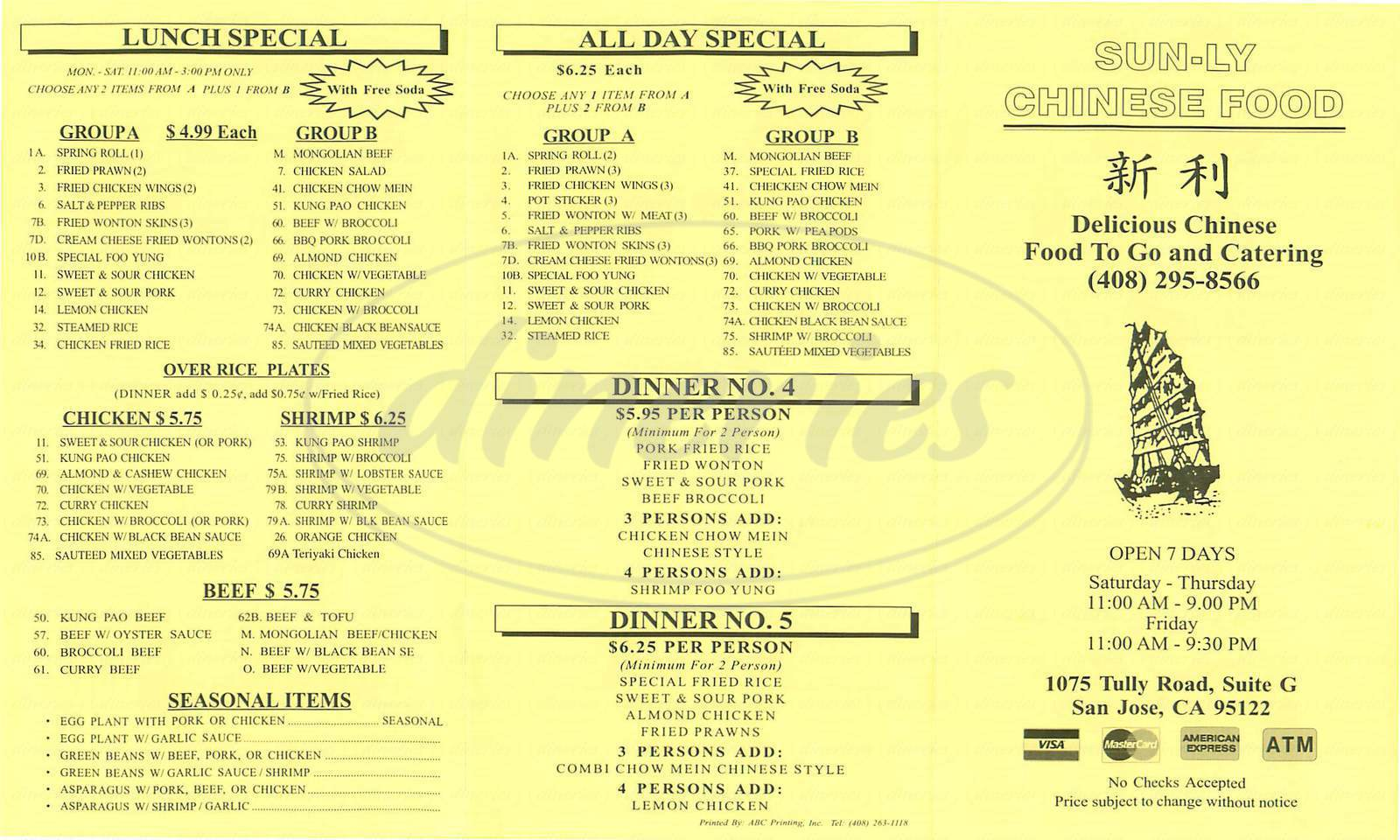 menu for Sun-Ly Chinese Food