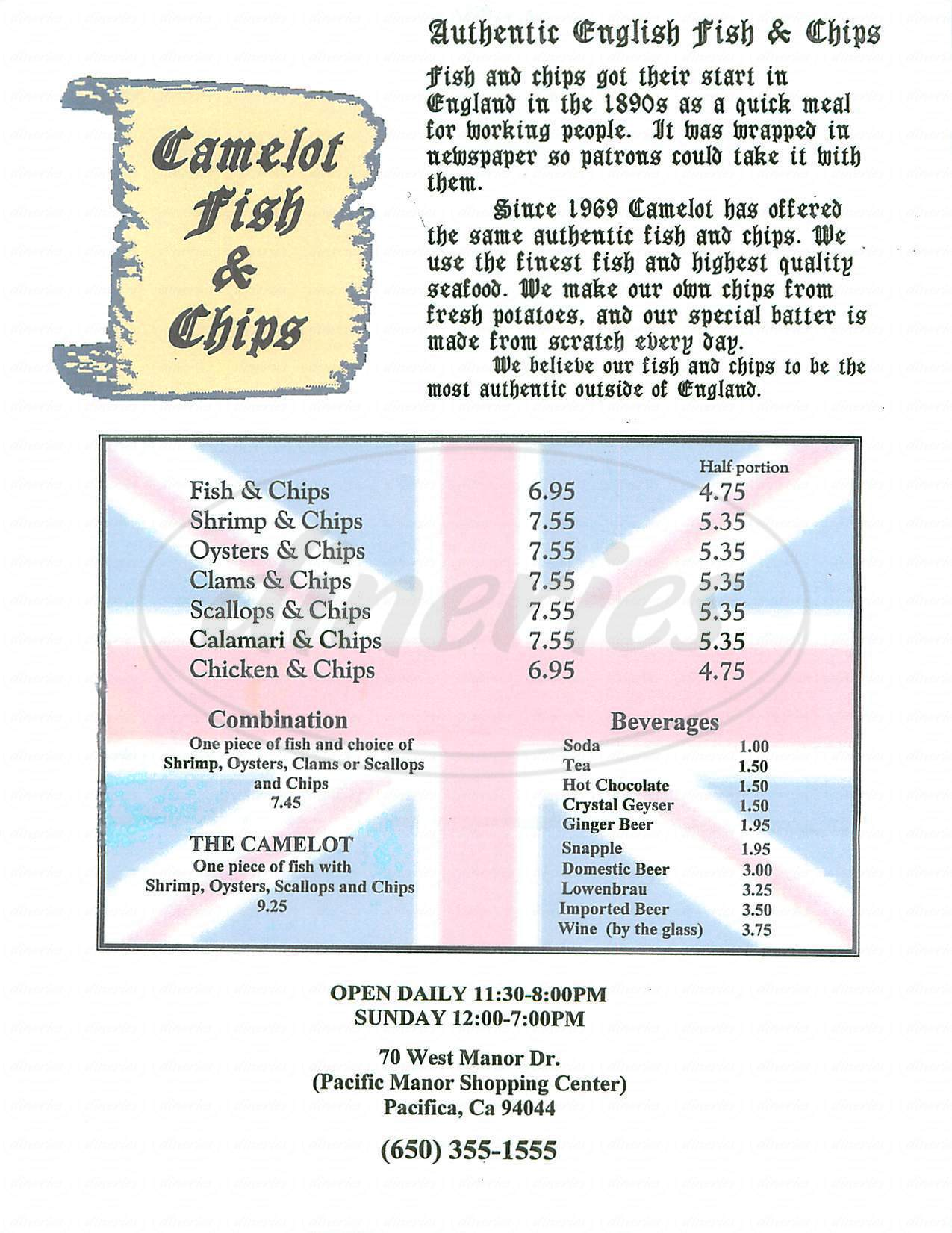 menu for Camelot Fish and Chips