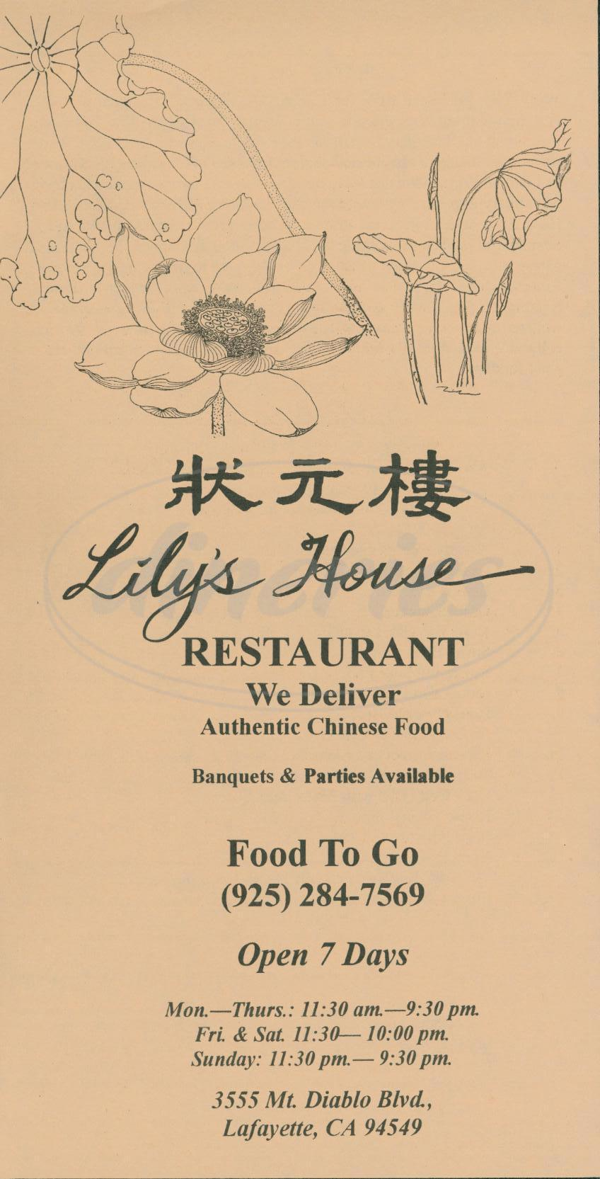 menu for Lily's House