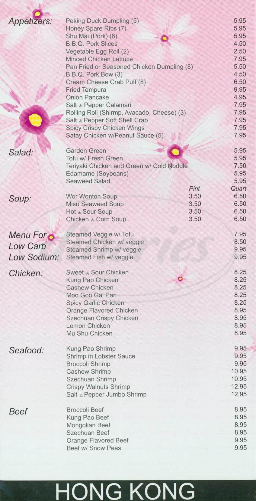 menu for Hong Kong Bistro