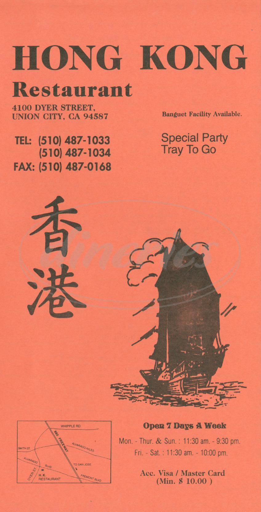 menu for Hong Kong Restaurant