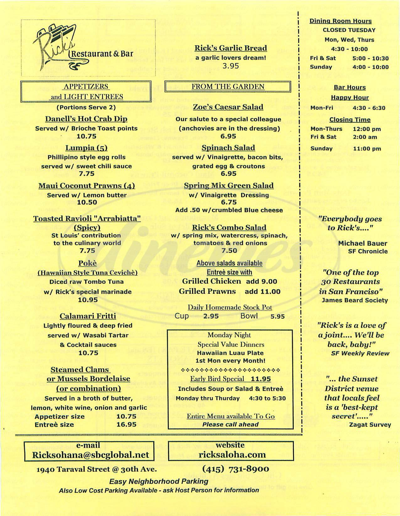 menu for Rick's Restaurant and Bar
