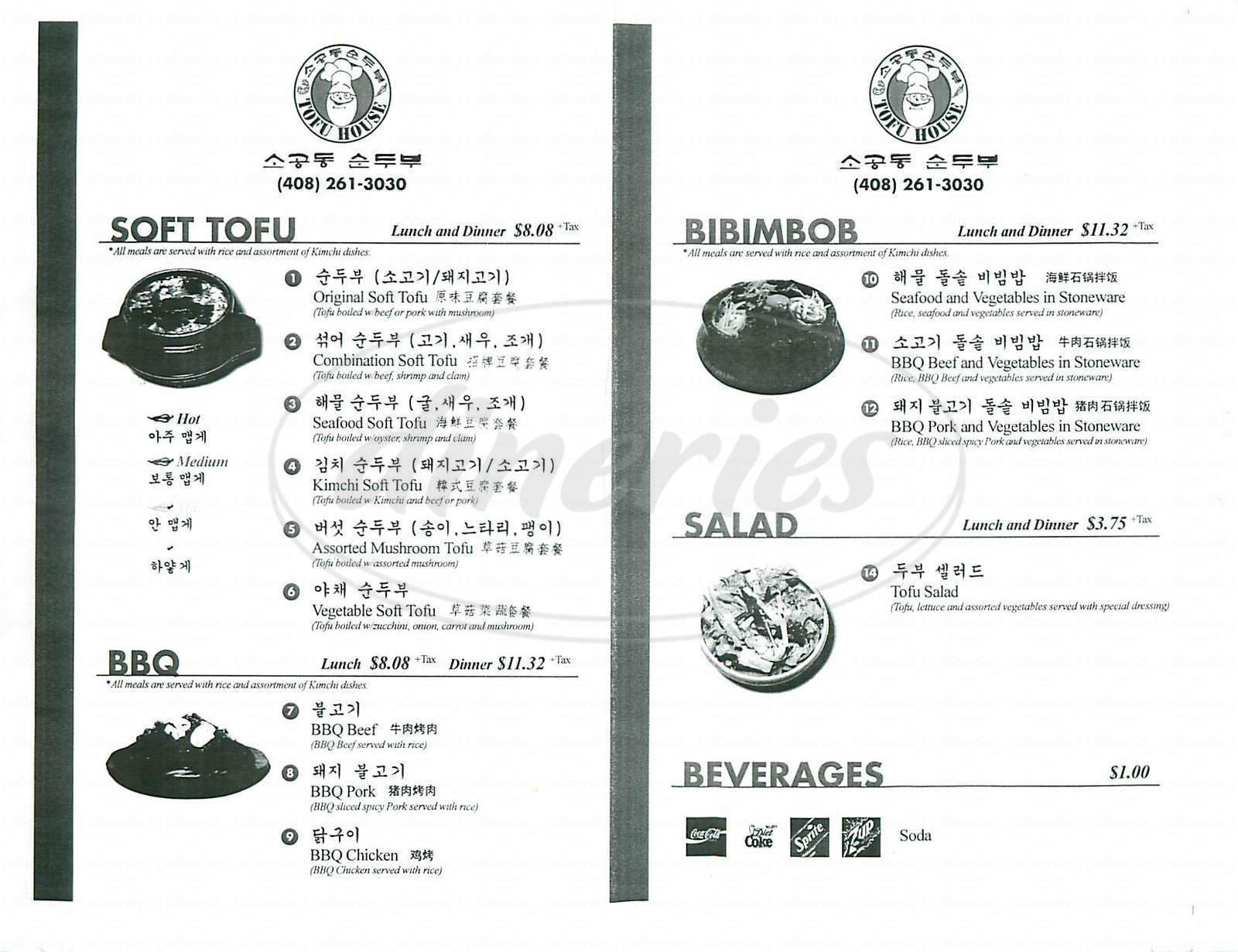 menu for SGD Tofu House