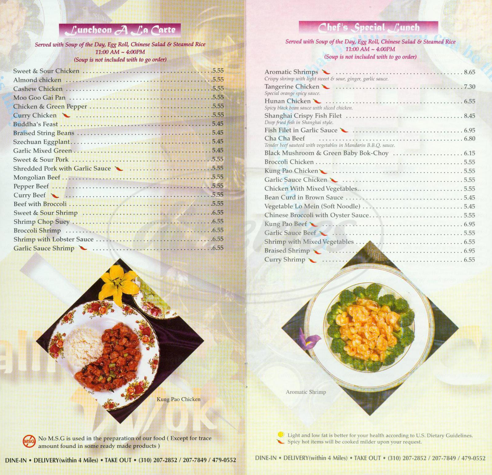 menu for California Wok