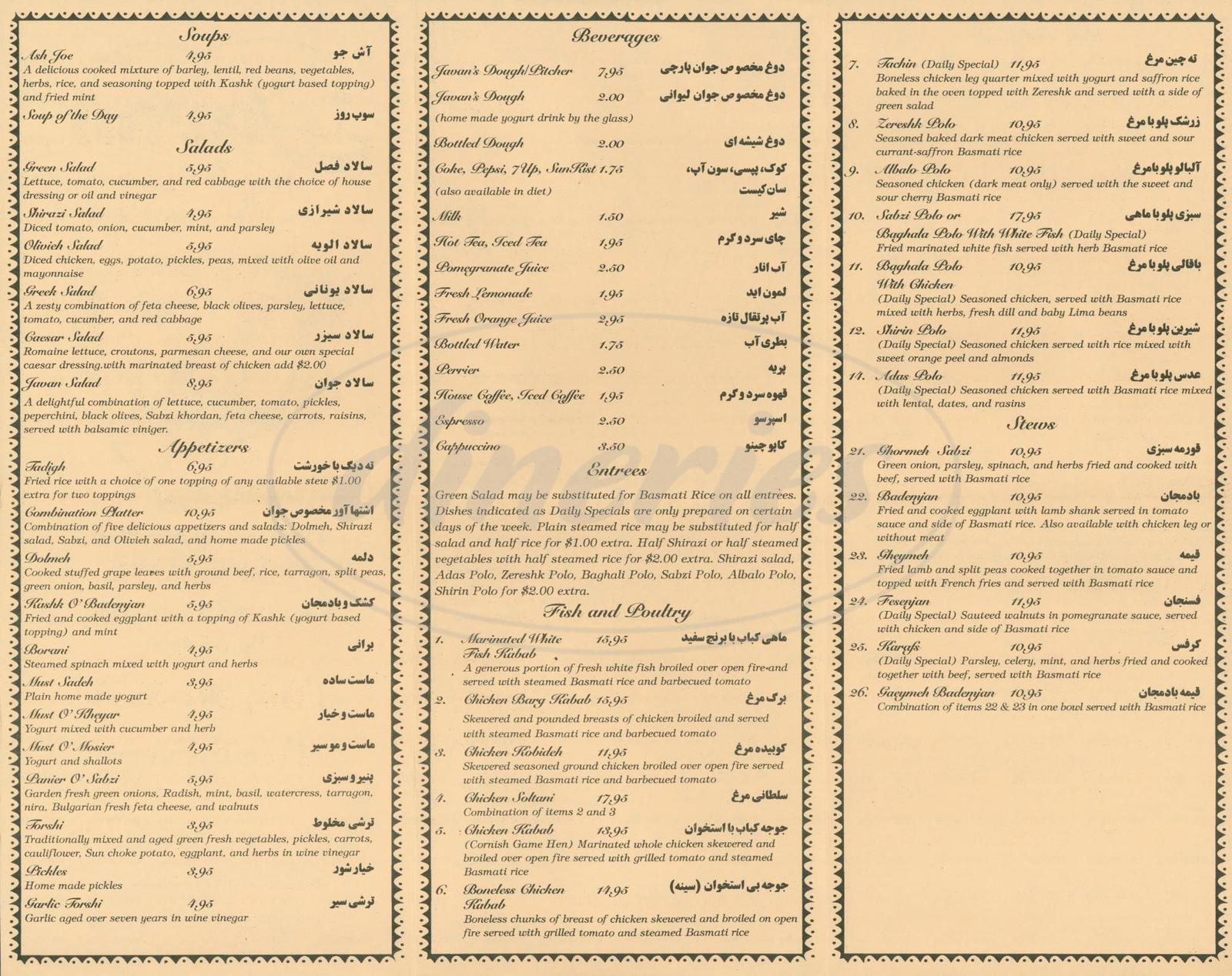 menu for Javan Restaurant