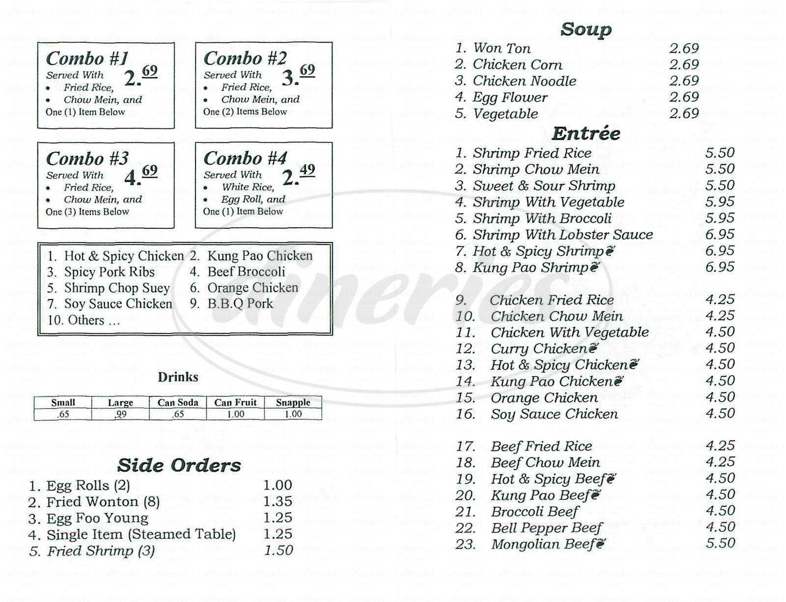 menu for China Express O.K.