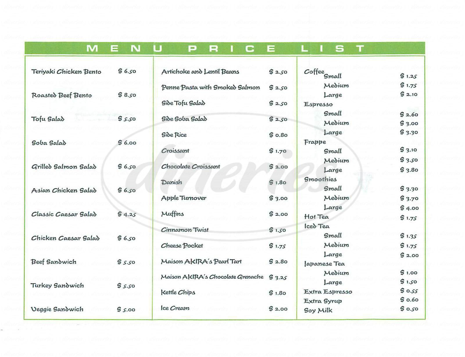 menu for Garden Cafe