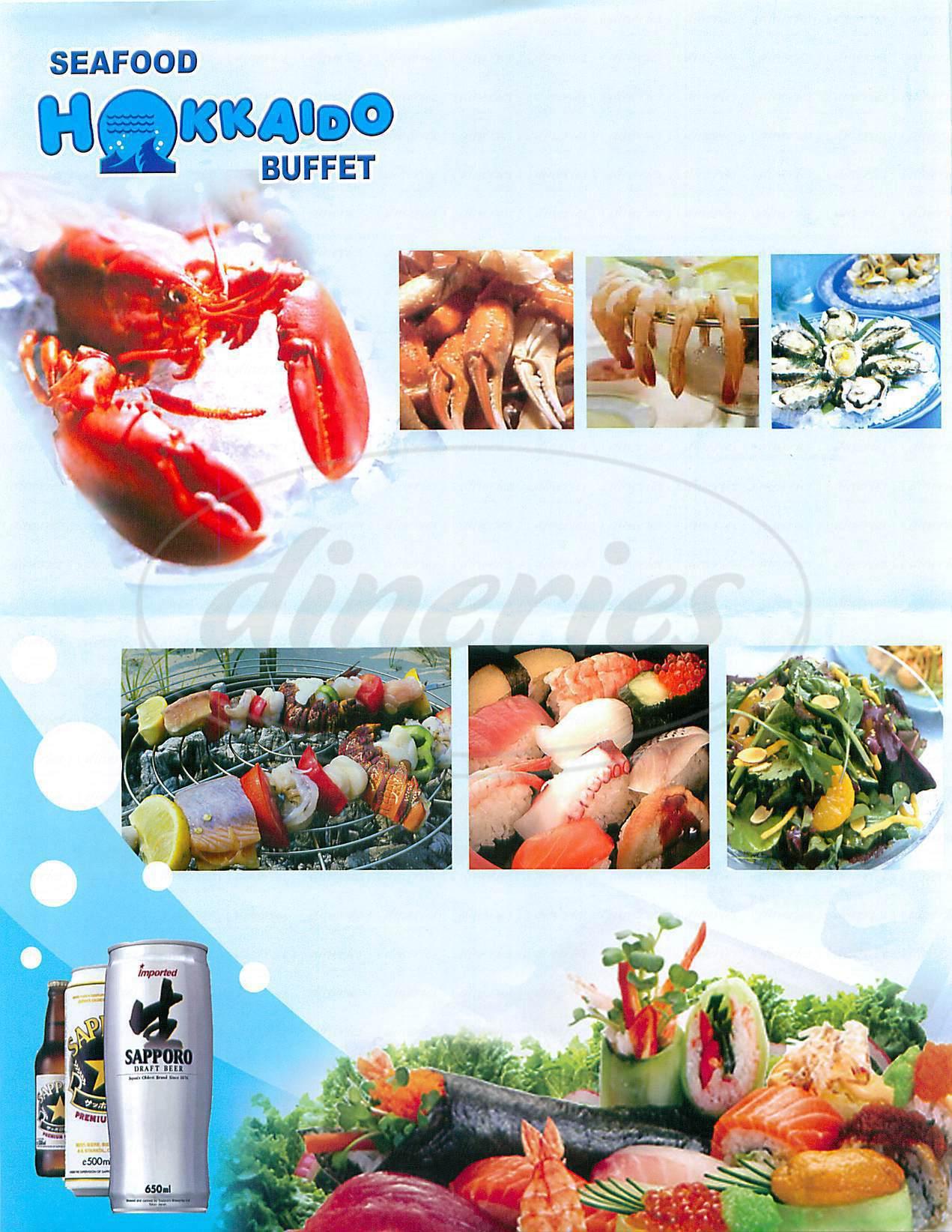 menu for Hokkaido Seafood Buffet