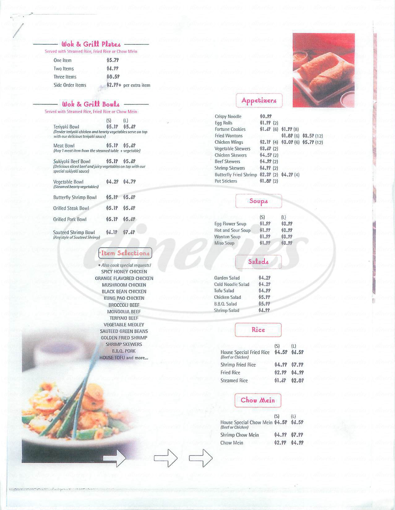 menu for Wok & Grill