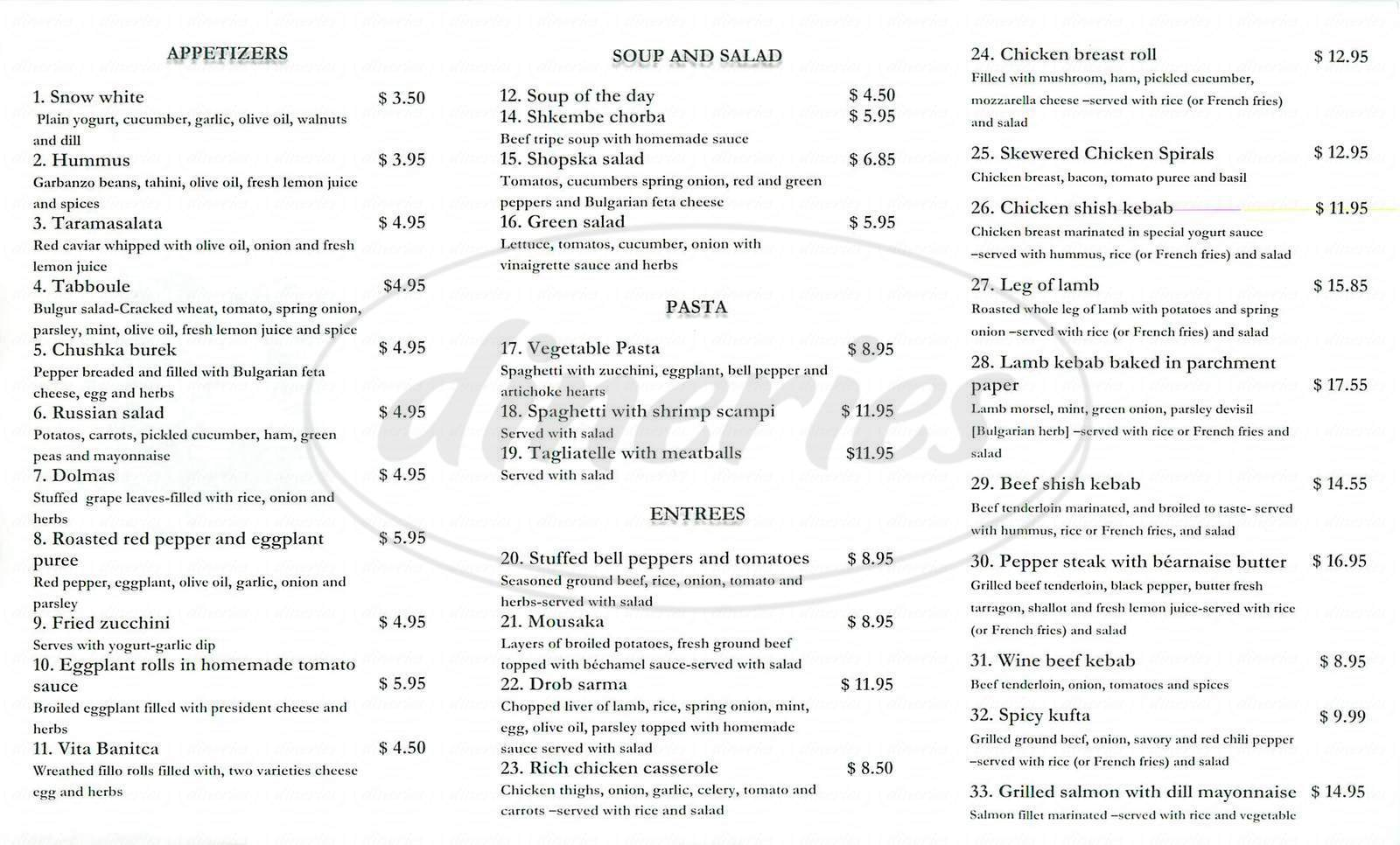 menu for Danube Bulgarian Cuisine