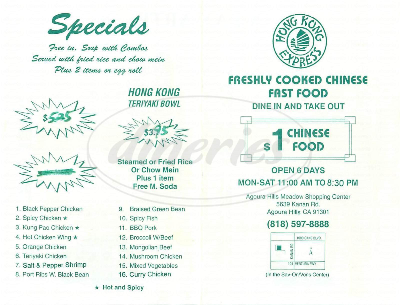 menu for Hong Kong Express