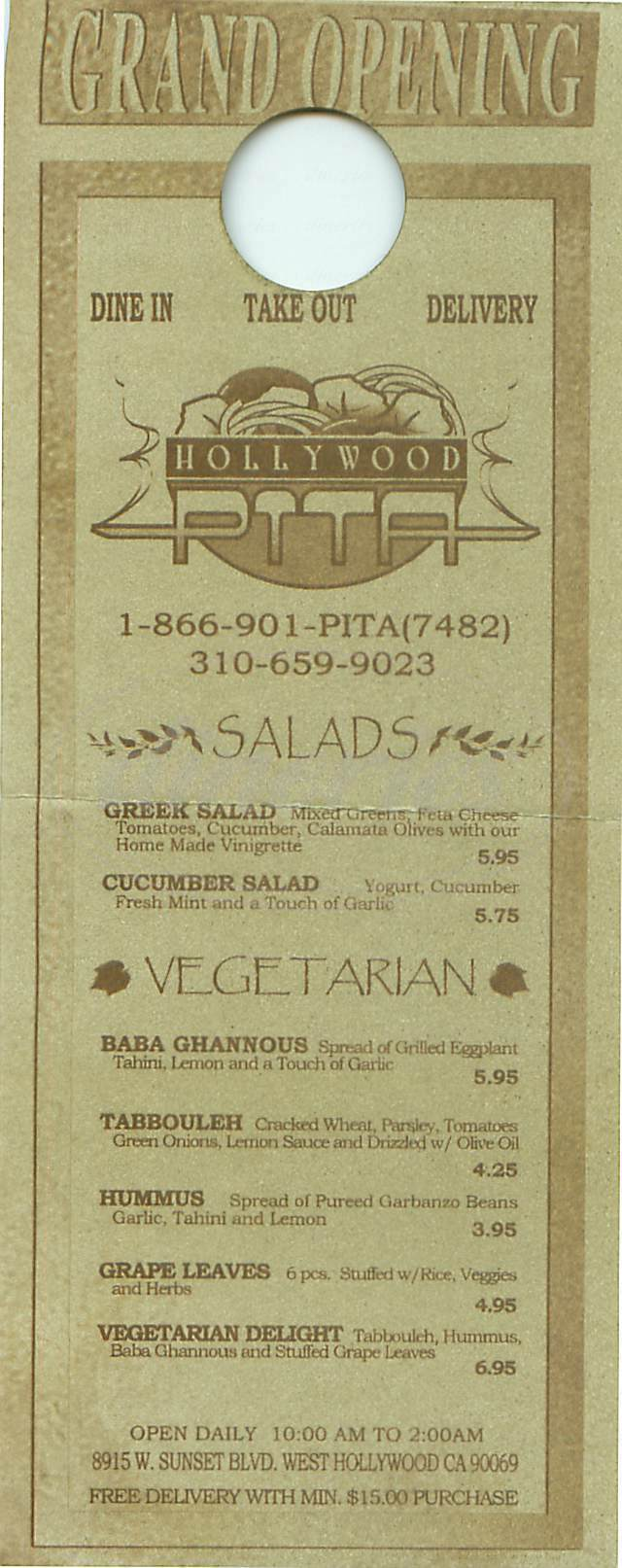 menu for Hollywood Pita