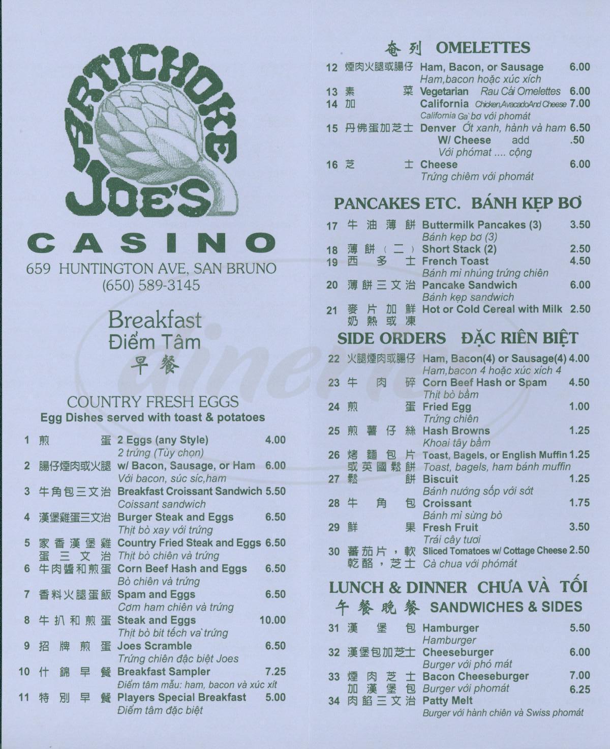 menu for Artichoke Joe's