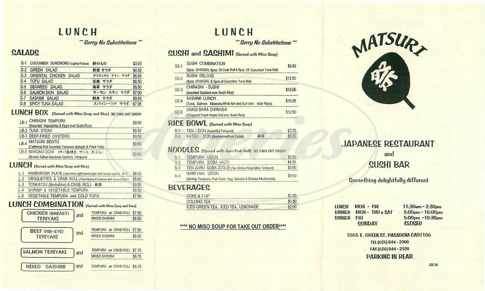 menu for Matsuri