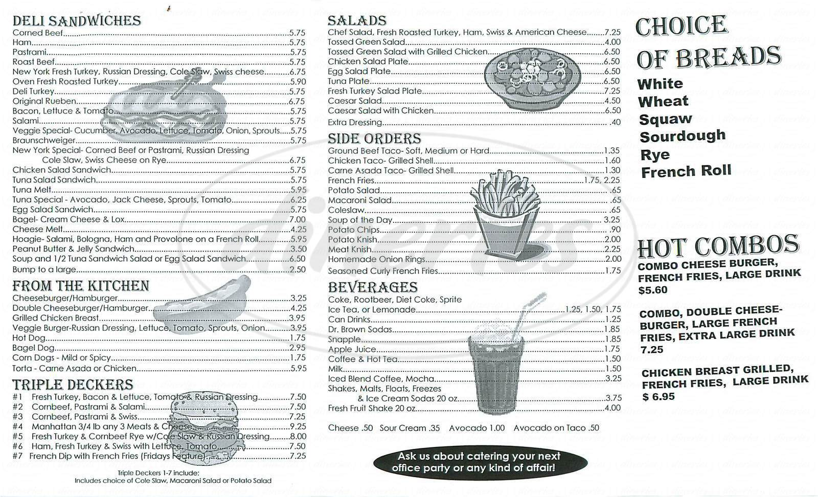 menu for Gary's Deli