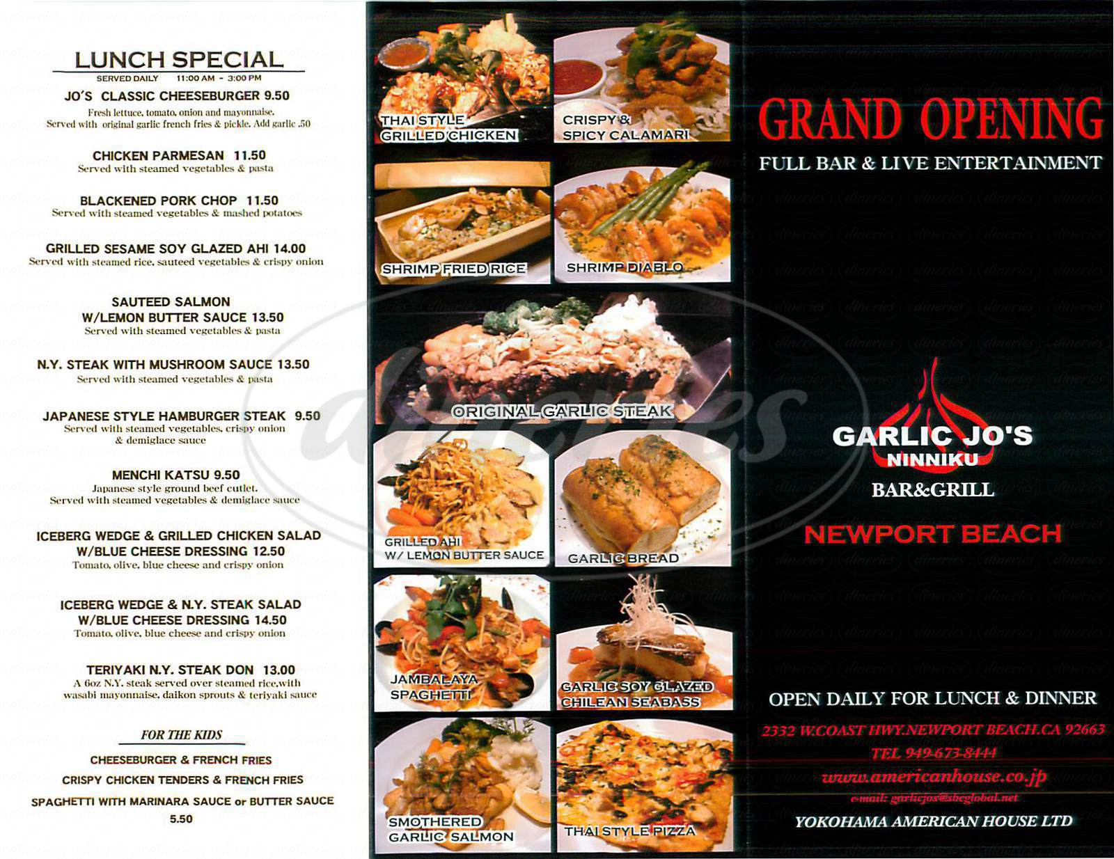 menu for Garlic Jo's