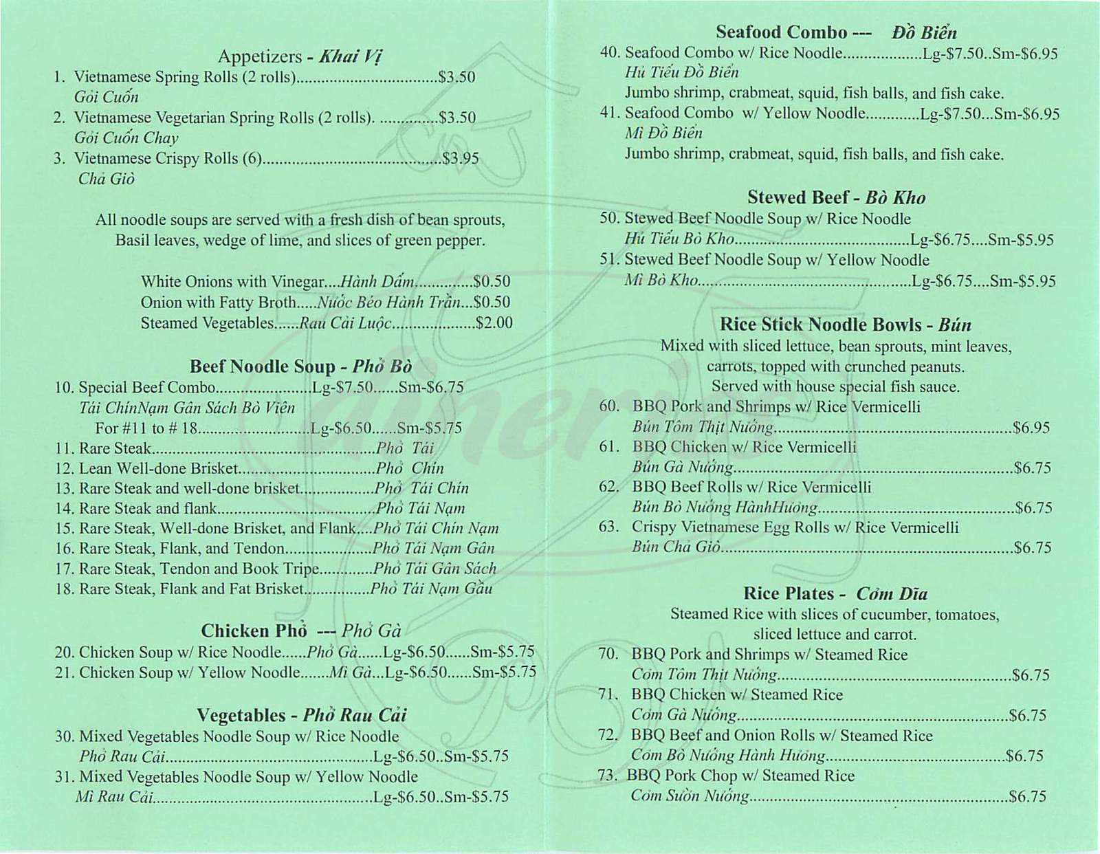 menu for Pho Viet